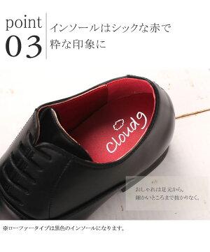 +7cmUPシークレットシューズビジネス靴メンズ/スーツ/CN-H3001[本革のようなシボ感ビジネスシューズ内羽根ストレートチップ革靴ロングノーズ紐靴ダークブラウン黒ブラック新郎タキシードにも]【送料無料】