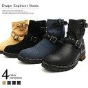 ショートブーツ/エンジニアブーツ メンズ靴 ブーツ 靴 アンクルブーツ/ドレープ/DRAPE ENGINEER BOOTS メンズ/GLBB-029 [おしゃれ...