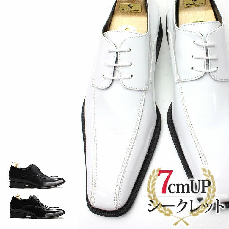 【あす楽】+7cmUP シークレットシューズ エナメル メンズ 靴 ビジネスシューズ 結婚式 シューズ/スワールモカシン/ブライダル 白 黒 ホワイト ブラック 紐靴 ビジネス