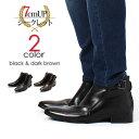 7cmUP シークレットブーツ/ジョッパーブーツ 脱ぎ履き楽々 シークレットシューズ 便利なジップアップ付き♪ ロングノーズ 靴 メンズ 紳士靴 カラーはブラッ...