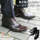 シークレットブーツ 背が高くなる 7cmUP ビジネスブーツ 靴 ビジネス トールシューズ メンズ 通気性 ブーツ 男性用 シ…