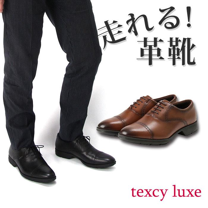 アシックス テクシーリュクス [ texcy luxe ] ビジネスシューズ 本革 革靴 メンズ [ asics アシックス レザー 軽量 ブラック 黒 茶 ブラウン 28cm 大きいサイズ スーツ 靴 ]【あす楽】【送料無料】 立ち仕事