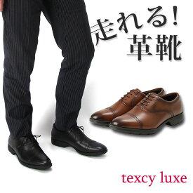 アシックス テクシーリュクス 7774 7769 texcy luxe ビジネスシューズ 本革 革靴 メンズ [ asics アシックス レザー 軽量 ブラック 黒 茶 ブラウン 28cm 大きいサイズ スーツ 靴 ]【送料無料】 立ち仕事 一文字