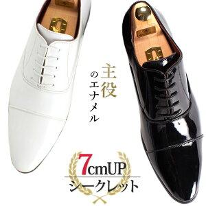 タキシード白メンズ靴結婚式シークレットシューズ男性ウェディング靴ブライダル