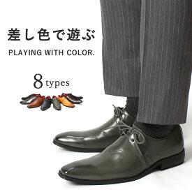 Cloud9 クラウドナイン ビジネスシューズ カジュアル ビジカジ 靴 メンズ ネイビー/ブラウン/ブラック/グリーン/キャメル/ダークブラウン [ オールド 紐靴 プレーントゥ 革靴 カジュアル ホールカット 外羽根 ロングノーズ ]【送料無料】
