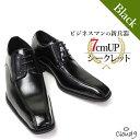 +7cmUP シークレットシューズ メンズ 靴 ビジネスシューズ 結婚式 シューズ/スワールモカシン/ブライダル 白 エナメル 黒 ホワイト ブラック ブラウン 紐靴 ビジネス