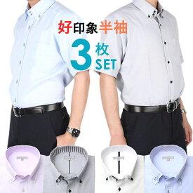 クールビズ 3枚セット ワイシャツ 半袖 形態安定 襟高 デザイン Yシャツ 半袖 メンズ 半袖ワイシャツ 結婚式 ビジネス 白 ブルー 黒 ドゥエボットーニ ボタンダウン ストライプ 夏 ビジカジ おしゃれ シャツ