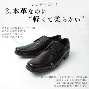 アシックスビジネスシューズテクシーリュクス[texcyLuxe](ビジネスシューズアシックス)本革ビジネスシューズメンズ靴/TU-7768[ビジネス/フォーマル/靴/おしゃれ/紳士用/男性用/メンズ/レザー/天然皮革/スムース/消臭/防臭/軽量/ブラック/黒/28cm]【送料無料】