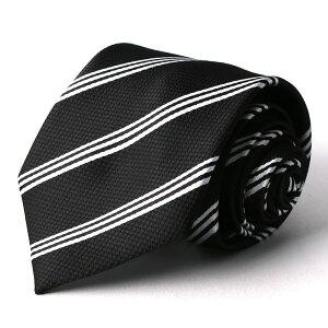 【専用洗濯ネット付】人気 ネクタイ ! スーツ シャツ ワイシャツ ビジネス 結婚式 にぴったり! ブランド 赤 無地 黒 チェック ドット 柄 無地柄 チェック柄 小紋柄 格子柄 おしゃれなデザイ