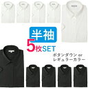 Shirt hansode 5set