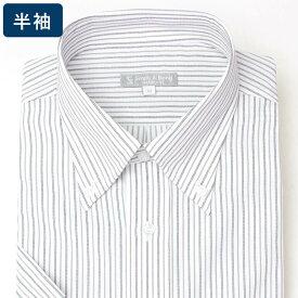 [スーパーSALE10%OFF]上質綿混 ボタンダウン 半袖ワイシャツ Yシャツ 半袖 ワイシャツ 形態安定 メンズ ビジネス グレー 白 ストライプ クールビズ 大きいサイズ 制服 カッターシャツ ドレスシャツ ユニフォーム おしゃれ 人気 通販 あす楽 S M L LL 3L 春夏