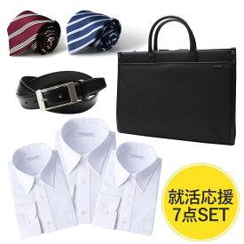 就活 バッグ 7点セット バッグ ビジネスバッグ ワイシャツ ネクタイ ベルト 赤色 紺色 ネイビー ネクタイ 就活 ネクタイ レジメンタル 黒色ベルト 就職活動