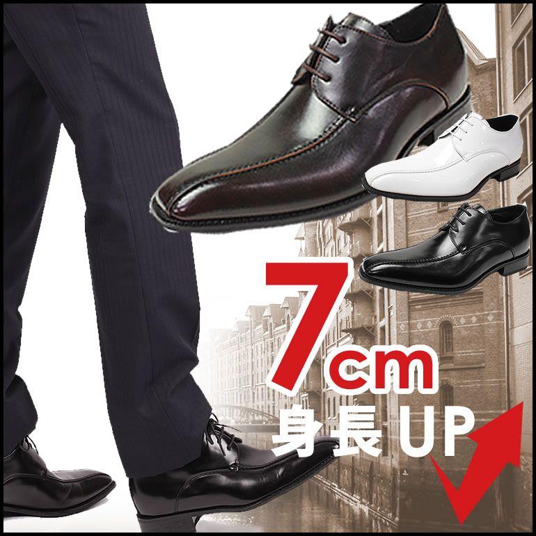結婚式やビジネスで成功する 7cm身長アップ シークレットシューズ メンズ 靴 ビジネス 結婚式 人気 シューズ PU合成皮革 靴 紳士用 モカシン 紐 シークレット シューズ ブライダル 白 エナメル 黒 ホワイト ブラック ブラウン 紐靴 外羽根