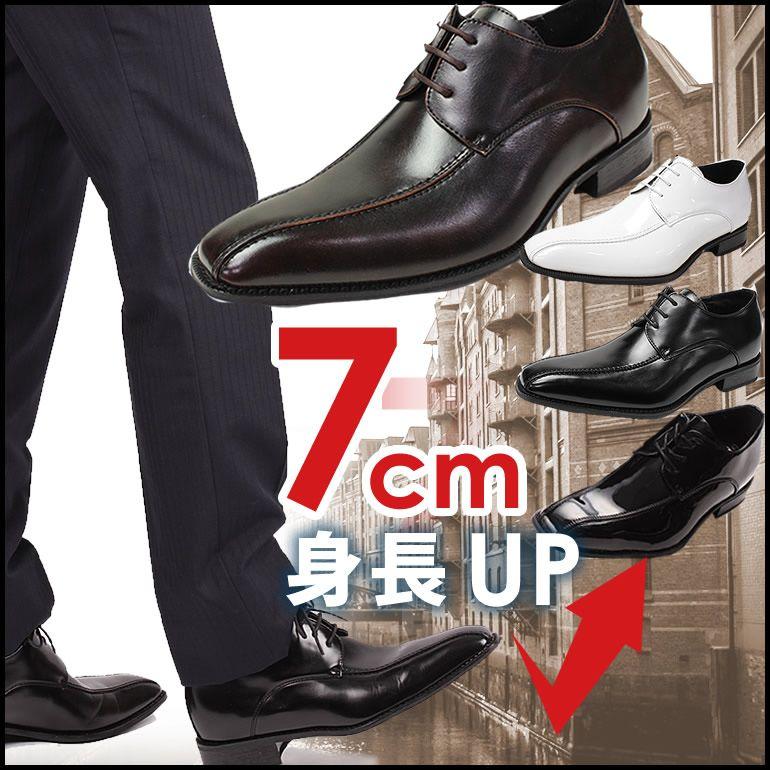 ポイント10倍! 結婚式やビジネスで成功する 7cm身長アップ シークレットシューズ メンズ 靴 ビジネス 結婚式 人気 シューズ 新郎 靴 紳士 モカシン 紐 シークレット シューズ ブライダル 白 エナメル 黒 ホワイト ブラック ブラウン 紐靴 外羽根 タキシード 通気性
