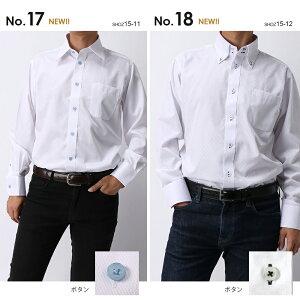 ワイシャツ長袖形態安定メンズ