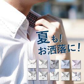クールビズ 半袖 ワイシャツ ドゥエボットーニ ボタンダウン ビジネス 形態安定 Yシャツ 結婚式 ビジネス メンズ 白 黒 ブルー ピンク カッターシャツ ボタンダウン ストライプ 無地 大きいサイズ ドレスシャツ S M L LL 3L