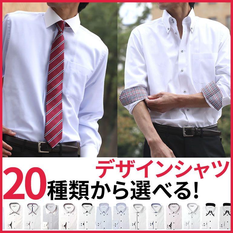 おしゃれ度高評価ビジネスシャツ ワイシャツ 長袖 ドレスシャツ 襟高 Yシャツ 形態安定 メンズ 長袖ワイシャツ ビジネス 結婚式 春 夏 クールビズ 白 ブルー 黒 ピンク ボタンダウン 2枚衿 マイター スリム 大きいサイズ S M L LL 3L カッターシャツ ドレスシャツ