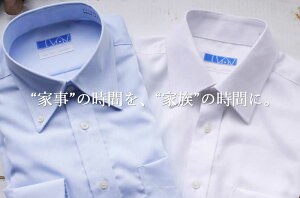 洗濯後返品OK!アイロンの要らない当社独自の綿100%ワイシャツ長袖形態安定メンズ超形態安定Yシャツ形状記憶ノーアイロン形状安定ノンアイロンカッターシャツビジネス仕事結婚式ボタンダウンワイドホワイト白ブルーストライプ無地