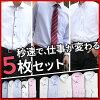 男士正装衬衫5件套长袖T恤皱纹免费白色蓝色黑色粉红色点散布按钮向下衣领修身和经常适合商务休闲婚礼
