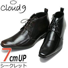 【あす楽対応】【送料無料】クラウドナイン シークレットシューズ [Cloud9 紳士靴 ](Cloud9 靴 ビジネスシューズ シークレット ) メンズ靴/CN- [ビジネス 紳士靴 ショートブーツ 男性用 シークレッ 7cmUP ジップアップ 外羽根レースアップ]