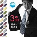 Necktie 0159 2
