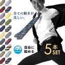 Necktie 0159 3