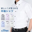 ワイシャツ クールビズ デザイン ビジネス ドゥエボットーニ ストライプ ビジカジ おしゃれ プレゼント