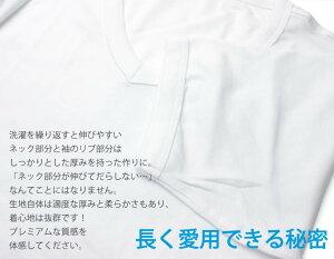 【お一人様初回購入1点限定!】丈夫で肌触り◎自信アリ!クルーネックVネックから選べるTシャツ白無地トップスにもインナーシャツにも豊富なサイズ(S・M・L・LL)半袖メンズ肌着インナー下着セット男性アンダーウェア[メンズ無地Tシャツ]【あす楽対応】