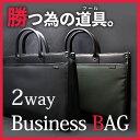 撥水高機能 A4可 軽量 ビジネスバッグ メンズ 2WAY ブリーフケース ビジネスバッグ SAXON サクソン ブリーフケース シ…