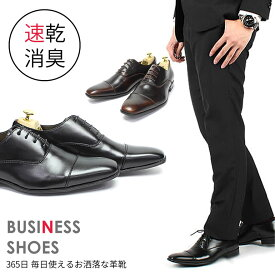 ビジネスシューズ Bracciano ビジネスシューズ ブラッチャーノ 靴 紳士靴 メンズ 男性用/BR060 [ビジネスシューズ 革靴 ブラック 黒 ブラウン/スワールモカシン/ストレートチップ/ローファー]