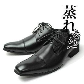ビジネス サンダル 合成皮革 靴風 らくらく快適 オフィス サンダル ビジネスサンダル 通気性 メンズ 蒸れない スリッポン ビジネスシューズ オフィスサンダル 3E つっかけ 紳士靴 おしゃれ