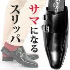 クラウド9靴Cloud9ビジネスサンダルCloud9靴クラウド9ビジネスサンダルメンズ男性紳士靴/SHCN23-03[ビジネスサンダル蒸れないスリッポン/ビジネス/サンダル/ビジネスシューズ/オフィスサンダル]