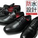 ビジネスシューズBracciano靴ブラッチャーノ靴メンズ紳士メンズ靴/男性用/BR800[防水ビジネスシューズ防滑EEE軽量3E幅広28cm28.0cm]革靴やPUレザー多数取扱中