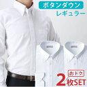 ワイシャツ ビジネス ホワイト シーズン カッターシャツ