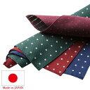 日本製 シルク ポケットチーフ メンズ[フォーマル/日本製/結婚式/ブライダル/パーティー/二次会/冠婚葬祭/ビジネス/紳…