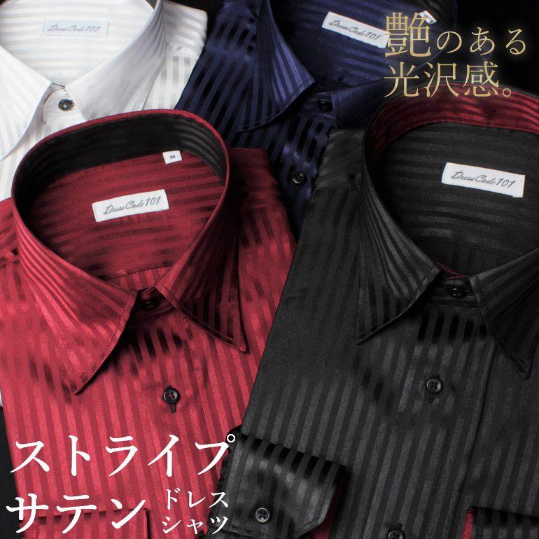 華麗なる光沢感 ストライプ柄サテンドレスシャツ レギュラーカラー スナップダウン シャツ サテンシャツ メンズ ワイシャツ サテン フォーマル 結婚式 二次会 パーティー ステージ 衣装 ダンス Yシャツ シルバー ブラック 黒 ワイン ネイビー