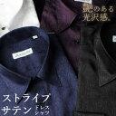 華麗なる光沢感◆ペイズリー柄サテン ドレスシャツ レギュラーカラー スナップダウン サテンシャツ シャツ メンズ ワイシャツ ・・・