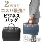 ビジネスバッグバッグbusinessbag鞄businessbagバッグビジネスバッグ鞄紳士鞄メンズ男女兼用/BAG-TSB-105-[ブリーフケースA4対応2WAYショルダー通勤営業リクルートブラック]