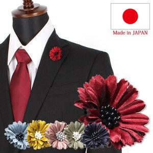 スーツが決まる◆選べる6カラー フラワーラペルピン アクセサリー ピンズ メンズ ブローチ ピンバッチラペル フラワー 花 ジュエリー フォーマル 結婚式 パーティー 日本製 帽子 赤 レッド