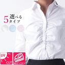 レディースシャツ オフィスシャツ 通勤 会社 長袖 入学式 卒業式 大きいサイズ Yシャツ ブラウス 事務服 ビジネス ス…