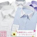 長袖 レディースシャツ ブラウス ワイシャツ レディース シャツ オフィス 通勤 会社 発表会 入園式 卒園式 入学式 卒…