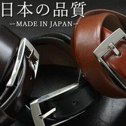 ベルト本革(牛革)日本製[革本来の質感・色・においをお楽しみください]スムースレザーレザーベルト[GENUINELEATHER]メンズ[牛革ベルト/高品質/ブラック/ダークブラウン/ブラウン/ビジネス/スーツ/日本製(MADEINJAPAN)][あす楽]