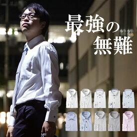 ワイシャツ 長袖 メンズ 標準体 スリム 形態安定 ビジカジ ビジネス カジュアル おしゃれ デザイン ドレスシャツ ワイドカラー ボタンダウン カッタウェイ ホワイト ピンク スリムタイプ イージーケア チェック 織柄