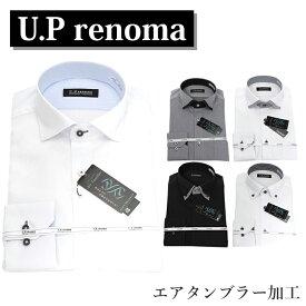 ポイント2倍 UPrenoma Y-SHIRT Yシャツ シャツ 男性 メンズ イージーケア ブランド 柄 カジュアル ビジカジ ブラック ホワイト チェック コンバーチブルカフス ボタンダウン ワイシャツ 長袖 ユーピーレノマ ドレスシャツ 結婚式 ビジネス 二次会 オシャレ シック 個性