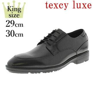 c0ec7a96138 供texcy luxe鞋tekushiryukusu皮鞋绅士鞋人男性使用的 TU-7791
