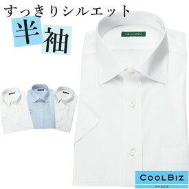 [スーパーSALE10%OFF]MILAMODA メンズ 半袖 シャツ ワイシャツ 男性 涼しい 春夏 爽やか 快適 クールビズ フォーマル スッキリシルエット 綿混 白 青 白黒 形態安定 半袖 ビジネス カジュアル ビジカジ 形態安定 仕事 メンズ シャツ カッターシャツ ドレスシャツ