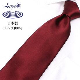 ea62d00355c3a necktie ネクタイ シルクネクタイ シルク メンズ 男 TIE-SLJ-SYUSU-WI