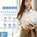 ワイシャツ レディース ブラウス スーツ インナー スキッパーシャツ 就活 ウィメンズ 白シャツ 形態安定 デザイン ブ…