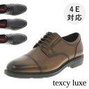 【スニーカーのような履き心地】走れるビジネスシューズ テクシーリュクス ブラック ブラウン 黒 茶 メンズ 紳士/TU- …