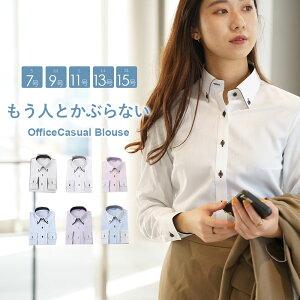 ワイシャツ レディース おしゃれ ブラウス 長袖 スーツ 白シャツ 形態安定 シワになりにくい 形状記憶 かわいい 可愛い デザイン 女性 ビジネス オフィス カジュアル カッターシャツ オフィ